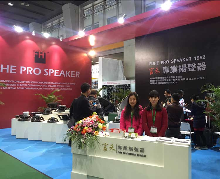 2017  Prolight+Sound guangzhou